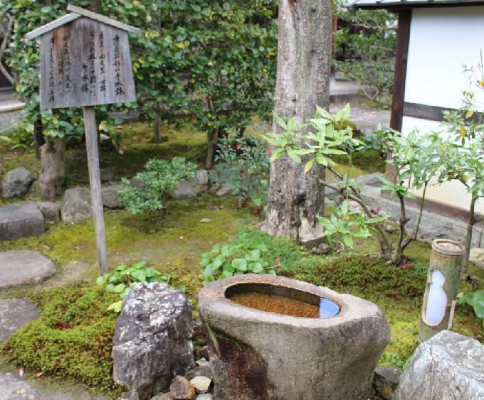14秀吉好みの手水鉢(西尾家に贈ったもの)