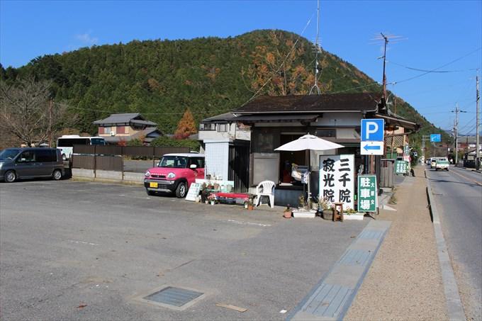 1大原女駐車場