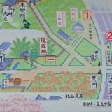 金閣寺の駐車場境内案内図-01