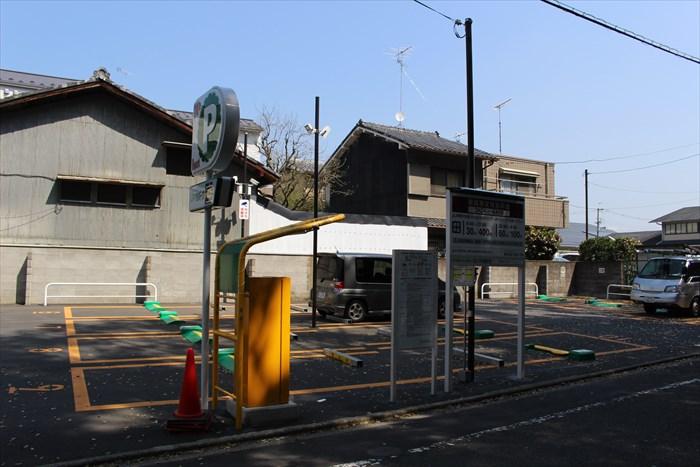 平野神社の駐車場(三井のリパーク平野神社北第2)