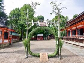 八坂神社大祓式