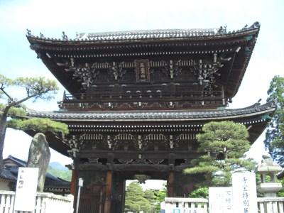 嵯峨釈迦堂清涼寺