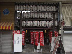 永福寺蛸薬師堂