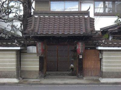 山ノ内念仏寺
