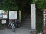 櫟谷宗像神社