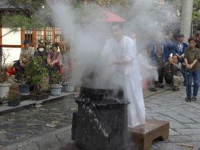 恵美須神社火焚祭