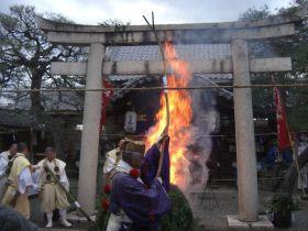 清荒神お火たき祭