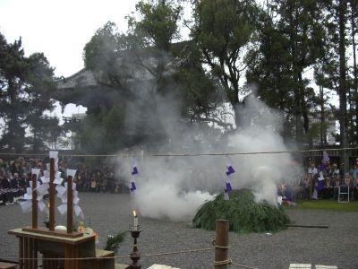 聖徳太子御火焚祭