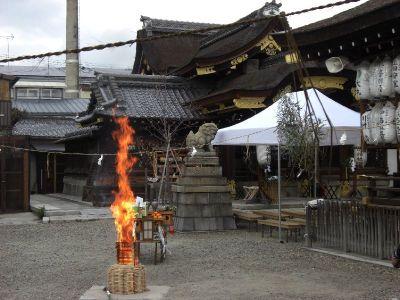 瀧尾神社新嘗祭・火焚祭