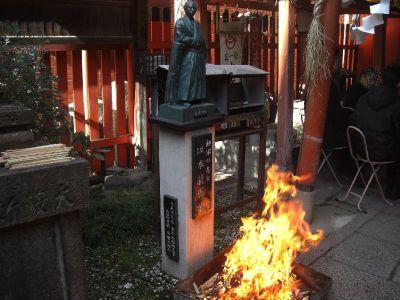 土佐稲荷岬神社火焚祭