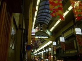 新京極商店街