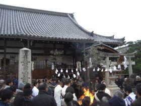 華光寺お火焚き祭
