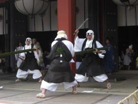 竹伐り会式