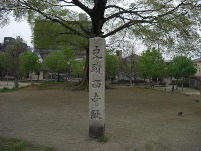 唐橋西寺公園・旭の杜
