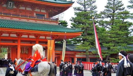 京都「時代祭」明治維新時代《維新勤王隊列》Meiji Restoration Period – Imperial Army 1868