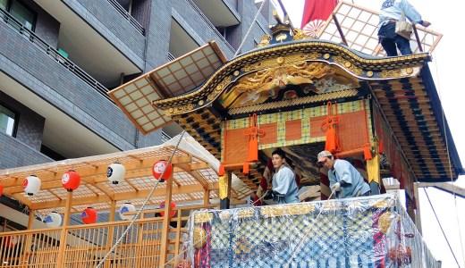 🏮 京都「祇園祭」前祭《菊水鉾》鉾建て◎不老長寿・商売繁盛