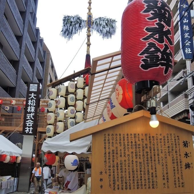 京都・祇園祭・菊水鉾