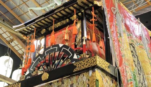 🏮 京都「祇園祭」前祭・宵山《蟷螂山》