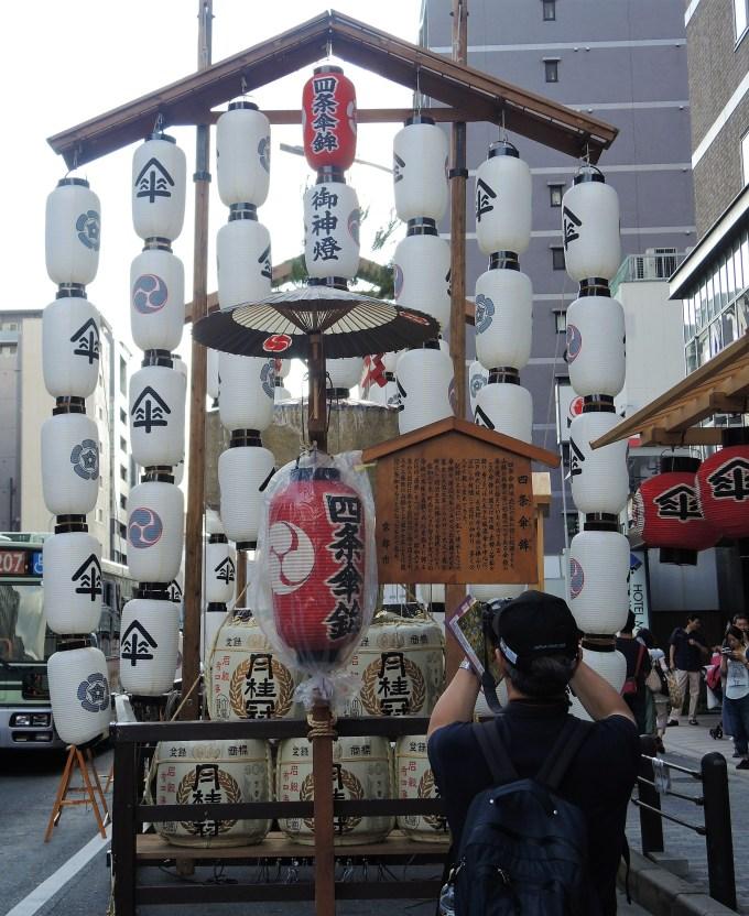 京都「祇園祭」前祭・宵山・四条傘鉾
