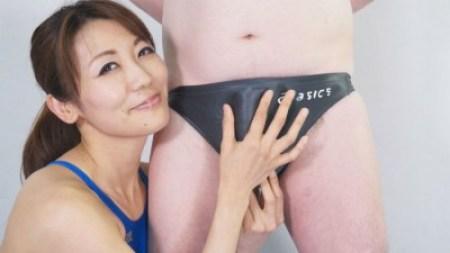 熟女ハイドロ競パンしごき7 動画2