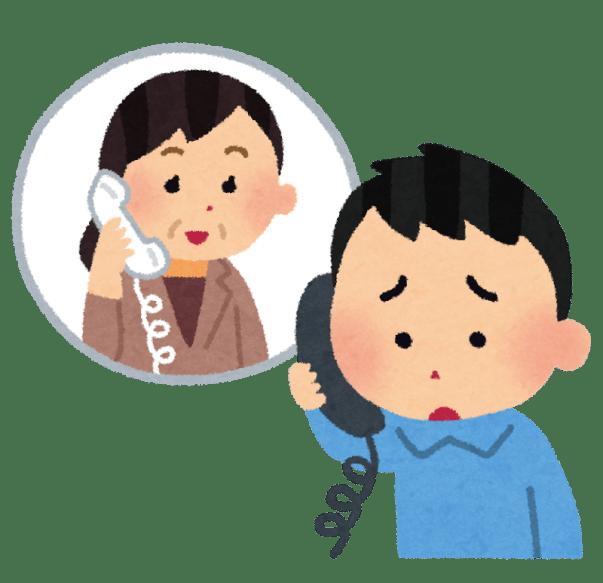 関東大震災 電話 繋がらない
