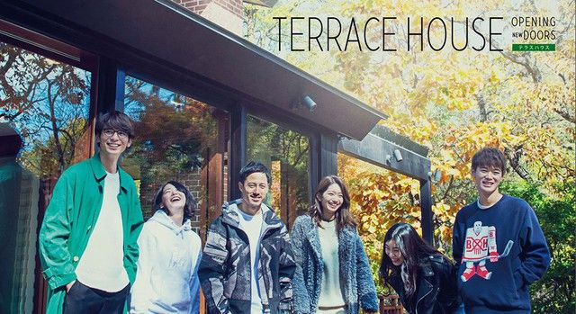 Terrace House - Opening New Doors