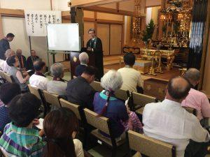 2017年6月24日 第4回 淀川北組聞法会