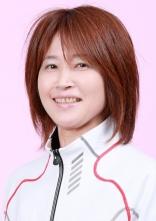 新田芳美選手の画像1です。