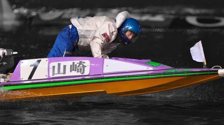 【競艇選手名鑑】妻に尻を叩かれ復活を宣言した山崎智也という男性ボートレーサー