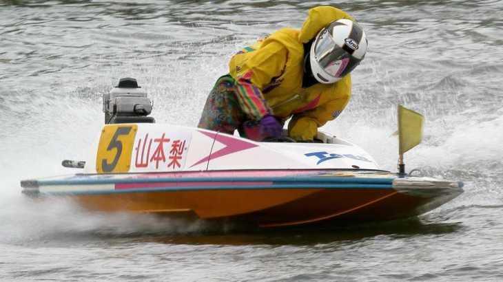 【競艇選手名鑑】元ハンドボール部の活発なスポーツ少女だった山本梨菜という女性ボートレーサー