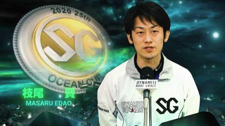 枝尾賢選手のTOP画像です。
