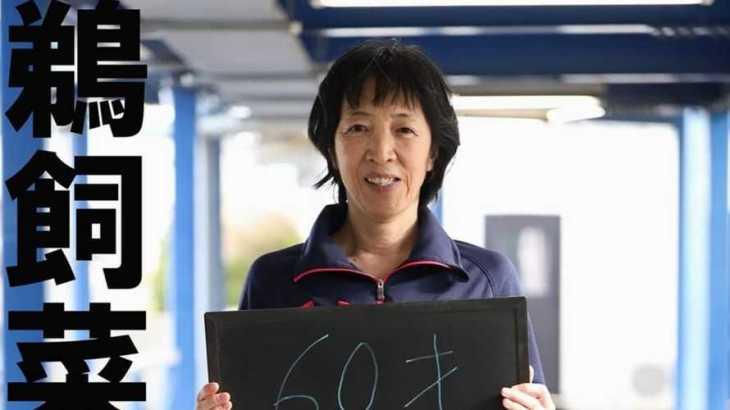 【競艇選手名鑑】愛知支部の48期生の大ベテラン、鵜飼菜穂子という女性ボートレーサー