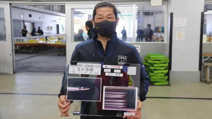 山下和彦選手のTOP画像です。