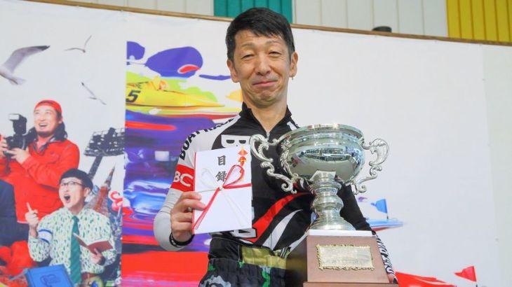 【競艇選手名鑑】埼玉支部の58期生、平石和男という男性ボートレーサー