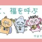 子供さんのくすぐったがりは、身体のゆがみが原因かも!京都やまぞえ整体院は世界一優しいタッチで身体を整えます^ ^