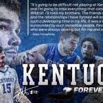UK Basketball's Isaac Humphries Turns Pro, Plans to Sign with an Agent
