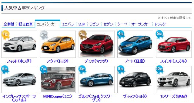 xe-compact
