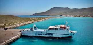 Κύθηρα πλοίο από Νεάπολη