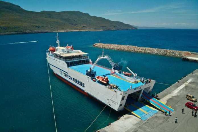Tritton ferry Νεάπολη Κύθηρα