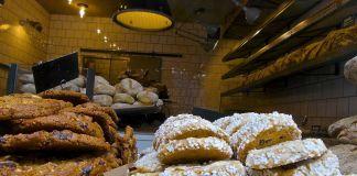 Αρτοποιείο