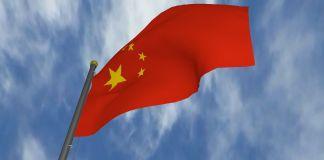 Κίνα σημαία