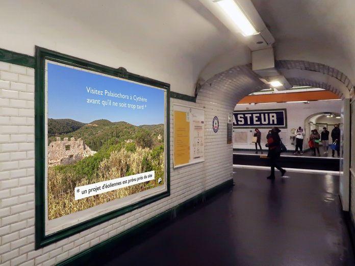 kythira-paris-metro