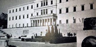 ιστορία του κτιρίου της βουλής των ελλήνων. Παλάτι του Όθωνα