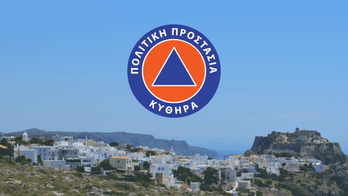 civil-protection-kythera