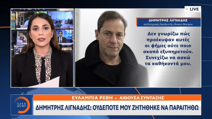 dimitris-lignadis