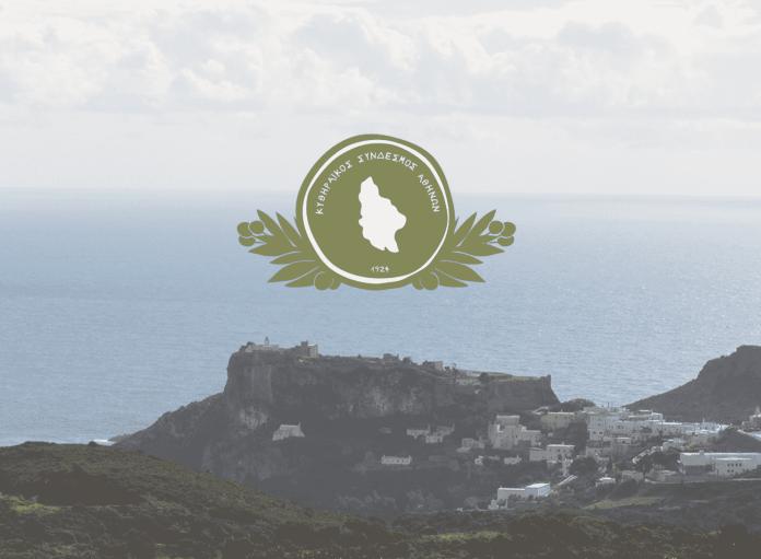 kythiraikos syndesmos σωματεία κυθηραϊκα