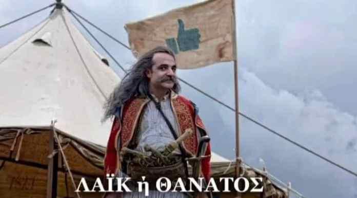 kyriakos-mitsotakis-social-media