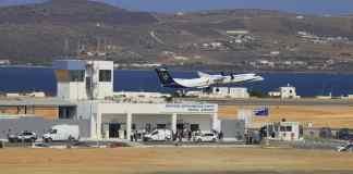 paros-airport