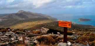 kythera-trails
