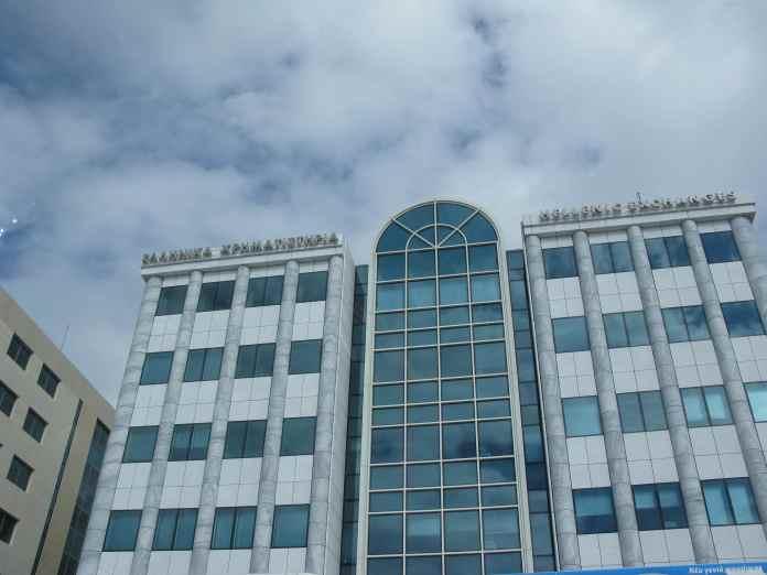 Athens Stock Exchange (new) Building